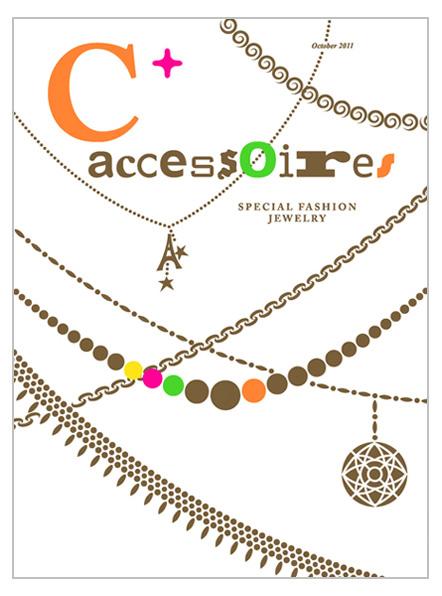 C+ accessoires